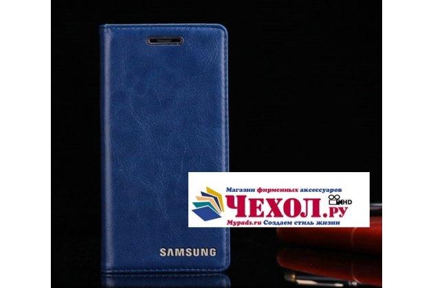"""Фирменный премиальный элитный чехол-книжка из качественной импортной кожи с мульти-подставкой и визитницей для Samsung Galaxy S7 G930 / G9300 5.1  """"Ретро"""" синий"""