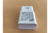 Фирменное оригинальное зарядное устройство от сети для телефона Samsung Galaxy S7 G930 / G9300 5.1 + гарантия