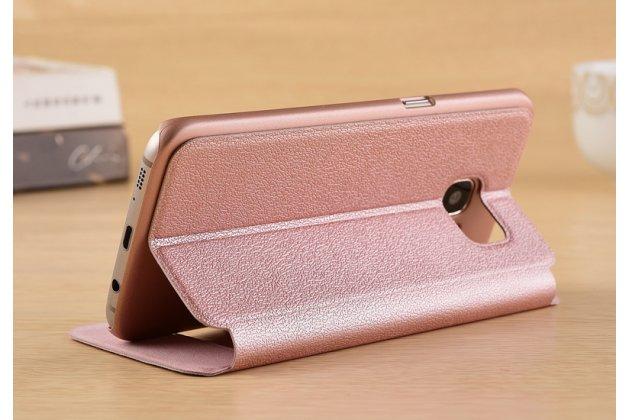 Фирменный чехол-книжка для Samsung Galaxy S7 G930 / G9300 5.1 цвет розовое золото с окошком для входящих вызовов и свайпом водоотталкивающий