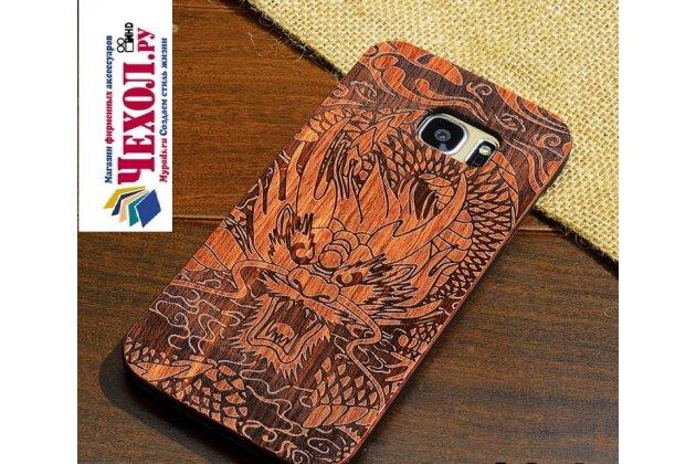 Фирменная оригинальная деревянная из натурального бамбука задняя панель-крышка-накладка для Samsung Galaxy S7 G930 / G9300 5.1 с рисунком Дракон