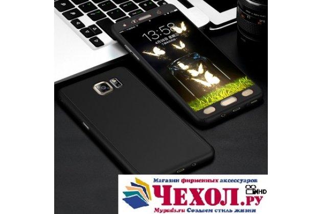 Фирменный уникальный чехол-бампер-панель с полной защитой дисплея и телефона по всем краям и углам для Samsung Galaxy S7 G930 / G9300 5.1 цвет черный