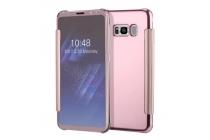 Чехол-книжка с дизайном Clear View Cover полупрозрачный с зеркальной поверхностью для Samsung Galaxy S8 SM-G9500 розовое золото