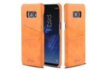 Фирменная роскошная элитная премиальная задняя панель-крышка для Samsung Galaxy S8 SM-G9500 из качественной кожи буйвола с визитницей коричневый