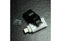 Фирменный оригинальный USB-переходник / OTG-кабель для телефона Samsung Galaxy S8 SM-G9500 + гарантия