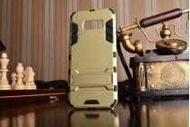 Противоударный усиленный ударопрочный фирменный чехол-бампер-пенал для Samsung Galaxy S8 SM-G9500 золотой