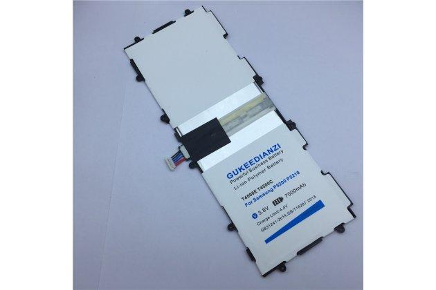 Усиленная батарея-аккумулятор большой повышенной ёмкости 7000 mAh для планшета Samsung Galaxy Tab 3 10.1 GT-P5200/P5210/P5220 + гарантия