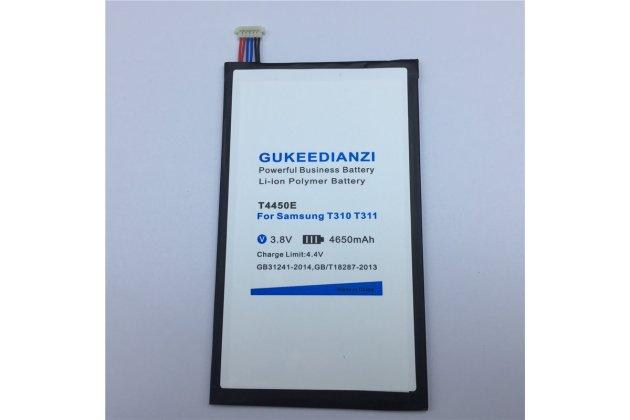Усиленная батарея-аккумулятор большой повышенной ёмкости 4650 mAh для телефона Samsung Galaxy tab 3 8.0 SM T310/T311/T315 + гарантия