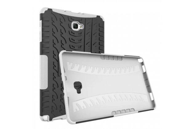Противоударный усиленный ударопрочный фирменный чехол-бампер-пенал для Samsung Galaxy Tab A 10.1 2016 SM-P580/P585 S-Pen белый