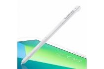 Фирменый оригинальный стилус  для планшета Samsung Galaxy Tab A 10.1 2016 SM-P580/P585 S-Pen белый