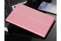 Фирменный чехол-футляр-книжка для Samsung Galaxy Tab A 10.1 2016 SM-P580/P585 S-Pen розовый кожаный