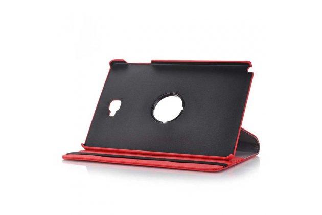 Чехол для планшета Samsung Galaxy Tab A 10.1 2016 SM-P580/P585 S-Pen поворотный роторный оборотный красный кожаный
