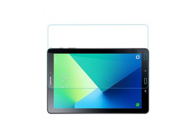 Фирменная оригинальная защитная пленка для планшета Samsung Galaxy Tab A 10.1 2016 SM-P580/P585 S-Pen глянцевая