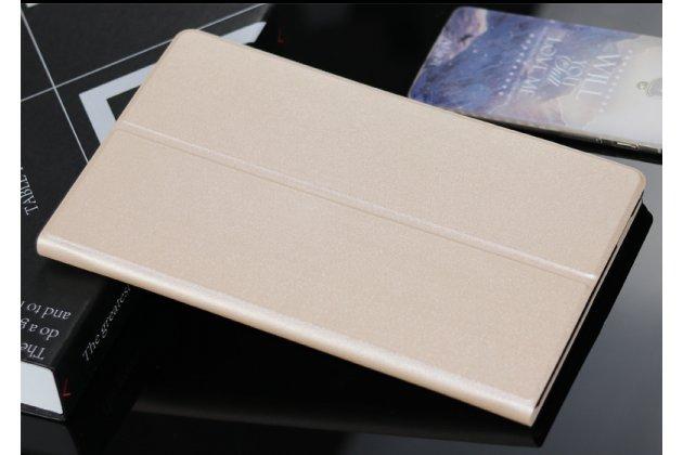 Фирменный чехол-футляр-книжка для Samsung Galaxy Tab A 10.1 2016 SM-P580/P585 S-Pen золотой кожаный
