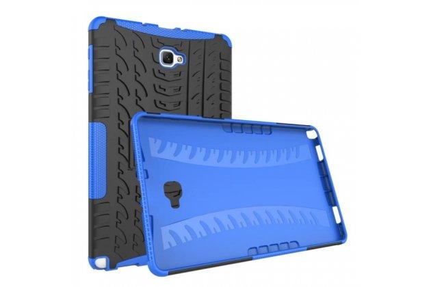 Противоударный усиленный ударопрочный фирменный чехол-бампер-пенал для Samsung Galaxy Tab A 10.1 2016 SM-P580/P585 S-Pen синий