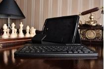 Фирменный оригинальный чехол со съёмной Bluetooth-клавиатурой для Samsung Galaxy Tab A 10.1 2016 SM-T580 / T585C / T585N черный кожаный + гарантия