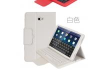 Фирменный оригинальный чехол со съёмной Bluetooth-клавиатурой для Samsung Galaxy Tab A 10.1 2016 SM-T580 / T585C / T585N белый кожаный + гарантия