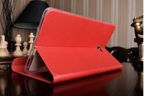 Чехол с логотипом для Samsung Galaxy Tab A 10.1 2016 SM-T580 / T585C / T585N  с дизайном  Book Cover красный