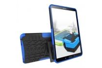 Противоударный усиленный ударопрочный фирменный чехол-бампер-пенал для Samsung Galaxy Tab A 10.1 2016 SM-T580 / T585C / T585N  синий