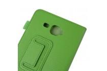 Фирменный чехол-обложка с подставкой для Samsung Galaxy Tab J 7.0 зеленый кожаный
