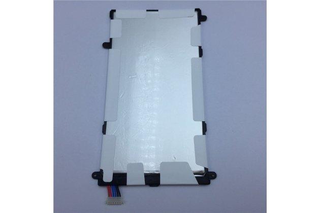 Усиленная батарея-аккумулятор большой повышенной ёмкости 5000 mAh для планшета Samsung Galaxy Tab Pro 8.4 SM-T320/T321/T325 + гарантия