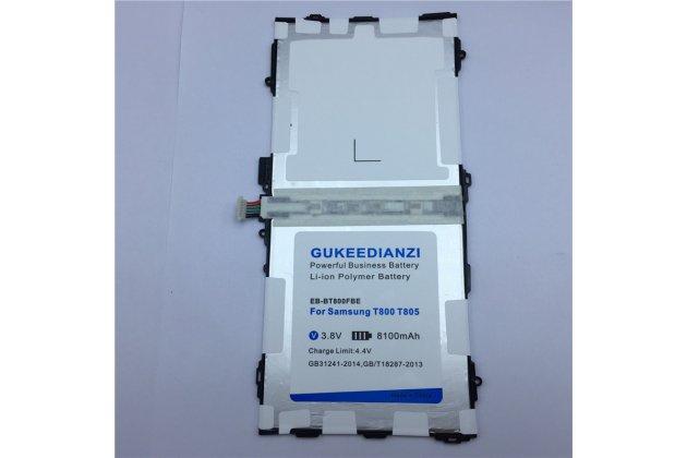 Усиленная батарея-аккумулятор большой повышенной ёмкости 8100mAh для планшета Samsung Galaxy Tab S 10.5 SM-t800/t801/t805 + гарантия
