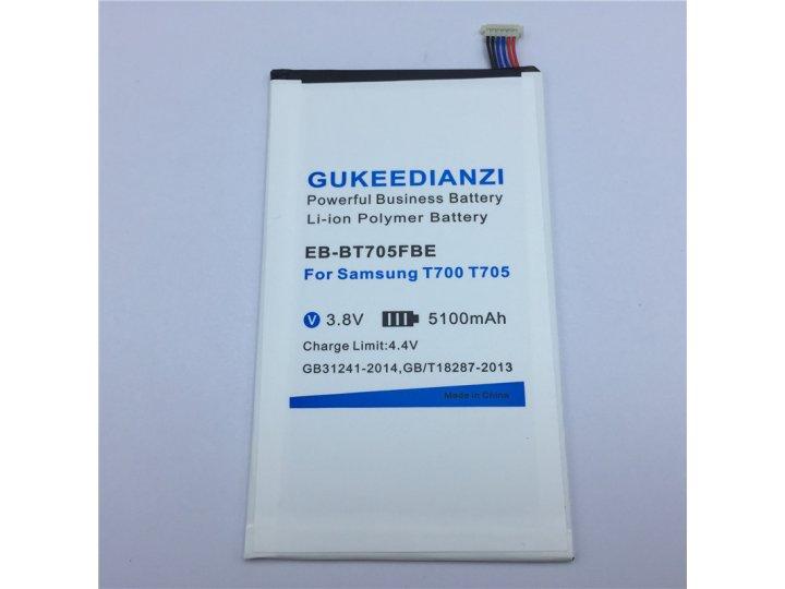 Усиленная батарея-аккумулятор большой повышенной ёмкости 5100 mAh для планшета Samsung Galaxy Tab S 8.4 SM-T70..