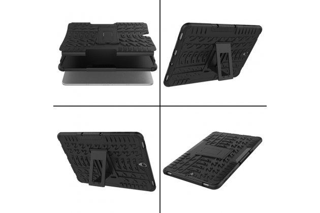 Противоударный усиленный ударопрочный фирменный чехол-бампер-пенал для Samsung Galaxy Tab S3 9.7 SM-T820/T825 белый