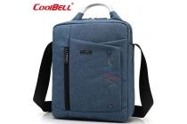 Чехол-сумка-бокс для Samsung Galaxy Tab S3 9.7 SM-T820/T825 с отделением для дополнительных аксессуаров из высококачественного материала синего цвета.