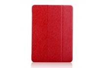 Тонкий легкий фирменный чехол-обложка для Samsung Galaxy Tab S3 9.7 SM-T820/T825 красный пластиковый