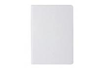 Чехол для планшета  Samsung Galaxy Tab S3 9.7 SM-T820/T825 поворотный роторный оборотный белый кожаный
