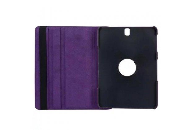 Чехол для планшета  Samsung Galaxy Tab S3 9.7 SM-T820/T825 поворотный роторный оборотный фиолетовый кожаный