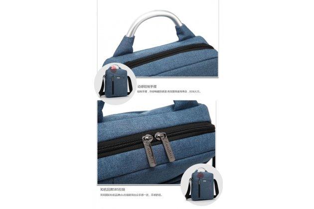 Чехол-сумка-бокс с отделением для дополнительных аксессуаров из высококачественного материала чёрного цвета