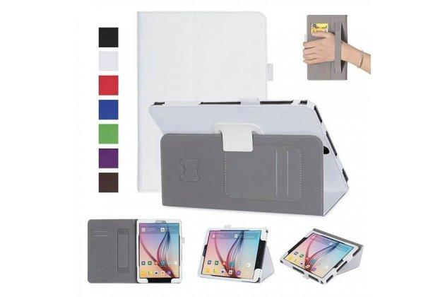 Фирменный чехол бизнес класса для Samsung Galaxy Tab S3 9.7 SM-T820/T825 с визитницей и держателем для руки белый натуральная кожа Prestige Италия