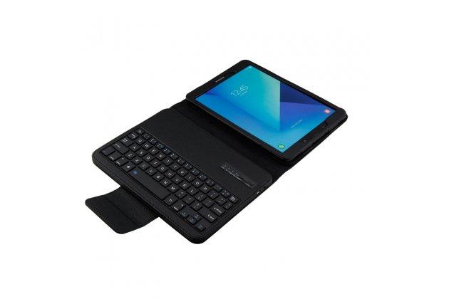 Фирменный чехол со съёмной Bluetooth-клавиатурой для Samsung Galaxy Tab S3 9.7 SM-T820/T825 черный кожаный + гарантия