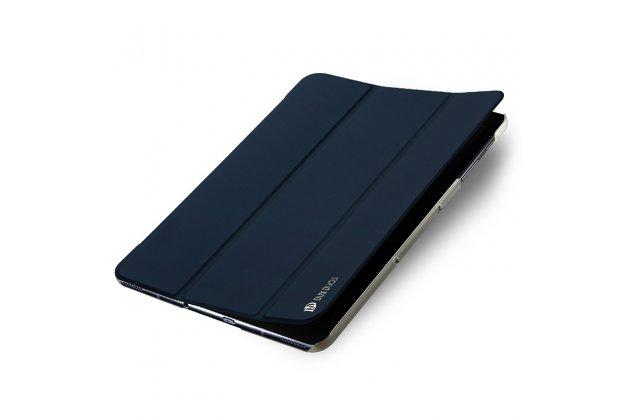 Фирменный умный премиальный элитный чехол-книжка из качественной импортной кожи с функцией засыпания для Samsung Galaxy Tab S3 9.7 SM-T820/T825 синего цвета.
