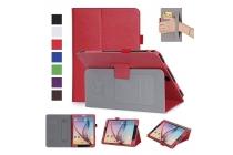 Фирменный чехол бизнес класса для Samsung Galaxy Tab S3 9.7 SM-T820/T825 с визитницей и держателем для руки красный натуральная кожа Prestige Италия