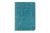 Лаковая блестящая кожа под крокодила чехол для Samsung Galaxy Tab S3 9.7 SM-T820/T825 цвет морской волны.