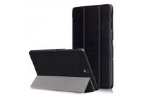 Фирменный умный чехол самый тонкий в мире для Samsung Galaxy Tab S3 9.7 SM-T820/T825 iL Sottile черного цвета кожаный.