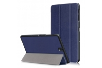 Фирменный умный чехол самый тонкий в мире для Samsung Galaxy Tab S3 9.7 SM-T820/T825 iL Sottile синего цвета кожаный