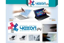 Фирменный оригинальный активный цифровой емкостной стилус-перо-ручка VGP-STD2 для планшета Sony Vaio Tap 11 / Sony Vaio Duo 13