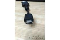 Фирменный оригинальный VGP-DA15 HDMI кабель-переходник  + VGA адаптер на планшет Sony Vaio Tap 11 + гарантия