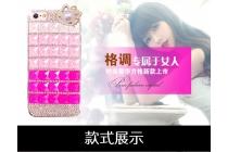 Фирменная роскошная элитная пластиковая задняя панель-накладка украшенная стразами кристалликами и декорированная элементами для Sony Xperia E5 розовая