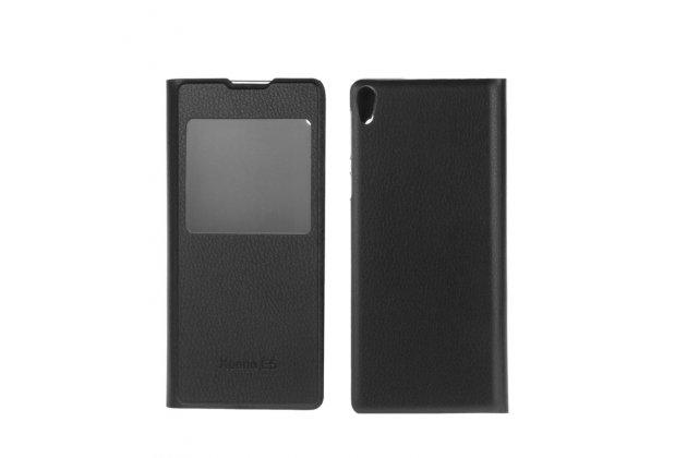 Фирменный оригинальный чехол-книжка для Sony Xperia E5 черный с окошком для входящих вызовов водоотталкивающий