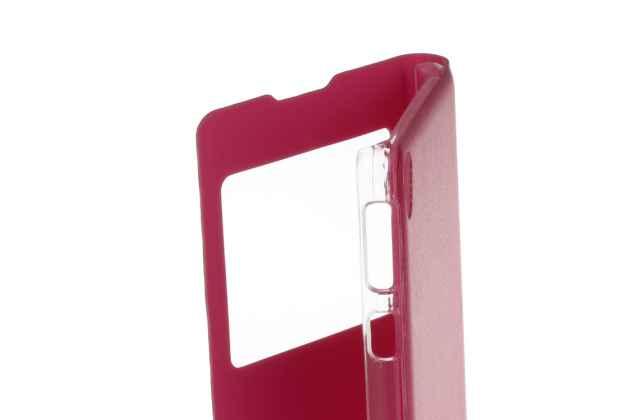 Фирменный оригинальный чехол-книжка для Sony Xperia E5 белый с окошком для входящих вызовов водоотталкивающий