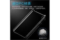 Фирменная задняя панель-крышка-накладка из тончайшего и прочного пластика для Sony Xperia E5 прозрачная