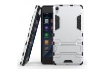 Противоударный усиленный ударопрочный фирменный чехол-бампер-пенал для Sony Xperia E5 серебристый