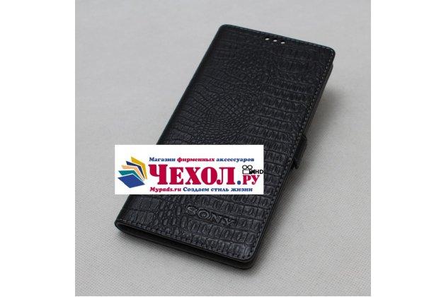 Фирменный роскошный эксклюзивный чехол с фактурной прошивкой рельефа кожи крокодила и застежкой черный для Sony Xperia E5. Только в нашем магазине. Количество ограничено