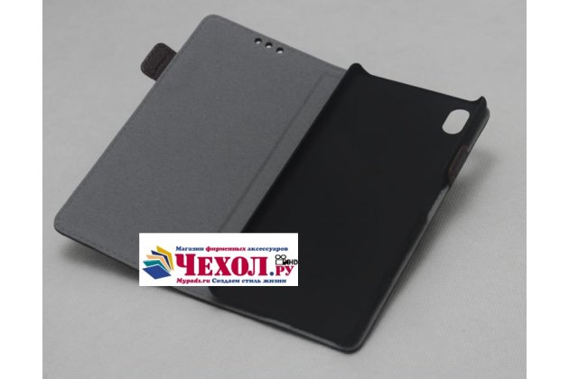 Фирменный чехол-книжка из качественной импортной кожи с застёжкой для Sony Xperia E5 бежевый
