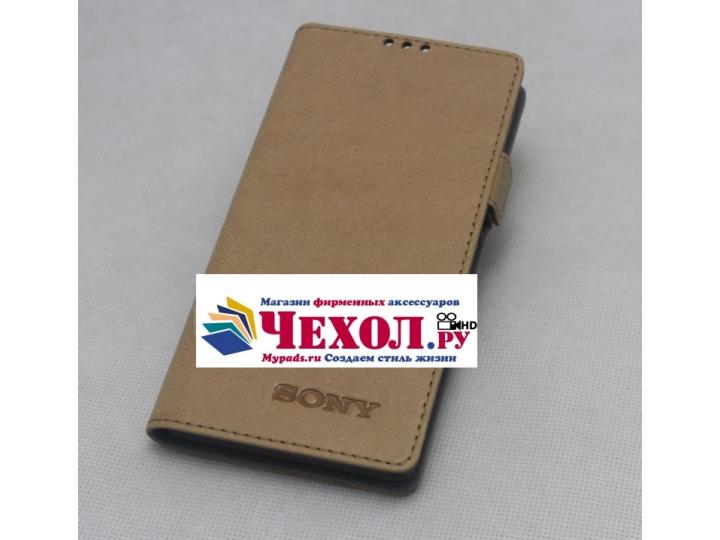 Фирменный чехол-книжка из качественной импортной кожи с застёжкой для Sony Xperia E5 бежевый..