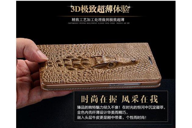 Фирменная роскошная эксклюзивная накладка с объёмным 3D изображением головы крокодила коричневая для Sony Xperia E5. Только в нашем магазине. Количество ограничено